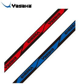 ヤサカ 卓球 メンテナンス用品 クッションガードテープ Z201 Yasaka