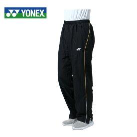 ヨネックス ウインドブレーカー パンツ メンズ レディース ウインドPT ヒートカプセルダブル 80057 YONEX