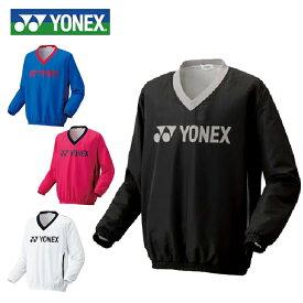 ヨネックス テニスウェア ウインドブレーカー メンズ 裏地付Vブレーカージャケット 32020 YONEX