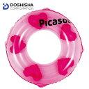 ドウシシャ DOSHISHA 浮き輪 水遊び うきわ100cm 5ピンクハート DC-17009