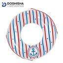 ドウシシャ DOSHISHA 浮き輪 水遊び うきわ100cm マリンボーダー CH-16013