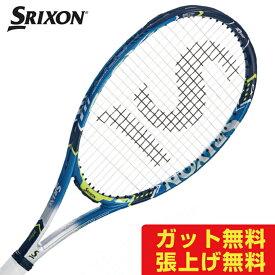 スリクソン 硬式テニスラケット revo CX4.0 SR21706 SRIXON レヴォ
