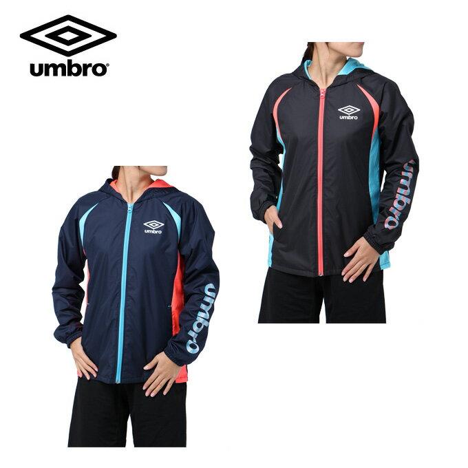 アンブロ UMBRO ウインドブレーカー ジャケット レディース WBKシャツ UCA4783HMW