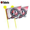 タバタ Tabata ゴルフ コンペギフト コンペ用フラッグ GV0733 DD
