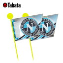 タバタ Tabata ゴルフ コンペギフト コンペ用フラッグ GV0733