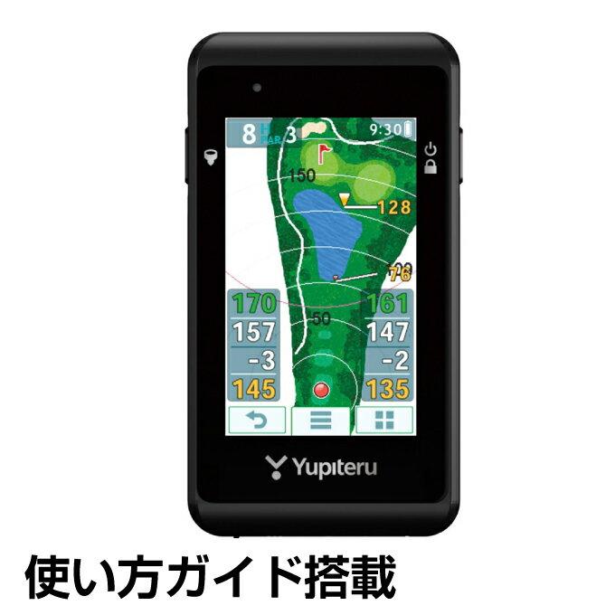 ユピテル Yupiteru ゴルフ 計測器 GPS距離測定器 ゴルフナビ YGN5200