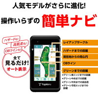 ユピテルYupiteruゴルフ計測器GPS距離測定器ゴルフナビYGN5100