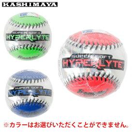 カシマヤ KASHIMAYA おもちゃ ハイパーライトボール 23357K6