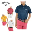 キャロウェイ Callaway ゴルフウェア ポロシャツ 半袖 メンズ 差込フラワーPTカノコシャツ 241-7257526