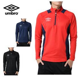 アンブロ UMBRO サッカーウェア ウインドブレーカー メンズ 17FWストレッチニットトップ UBA2750HM