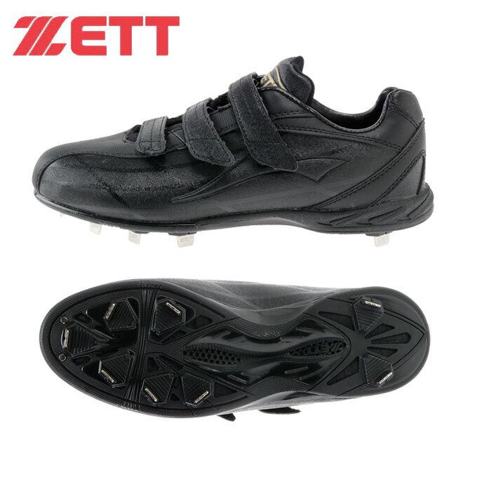 ゼット ZETT 野球 金歯スパイク ウィニングロードMB BSR2276MB