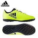 アディダス サッカー トレーニングシューズ ジュニア エックス 17.4 TF J CCY50 S82421 adidas