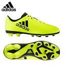 アディダス サッカー スパイク ジュニア エックス 17.4 AI1 J CCY38 S82404 adidas