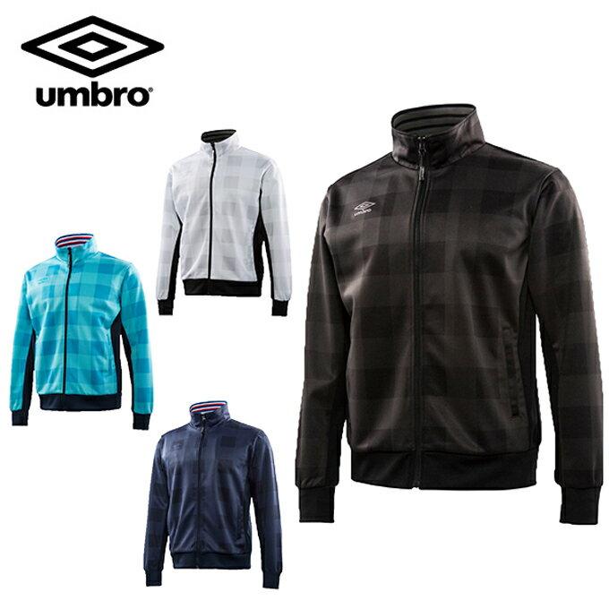 アンブロ UMBRO トレーニングウェア メンズ チェックトレーニングジャケット UCA2748