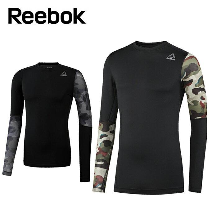 リーボック Reebok 機能インナー 長袖 メンズ ワンシリーズ アクティブチル コンプレッション カモグラフィック ロングスリーブTシャツ DMO38