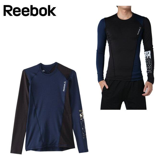 リーボック Reebok 機能インナー 長袖 メンズ ワンシリーズ LT Comp ロングスリーブ Tシャツ DRJ56