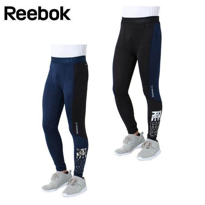 リーボック Reebok メンズ ワンシリーズ LT コンプレッション タイツ DRJ55