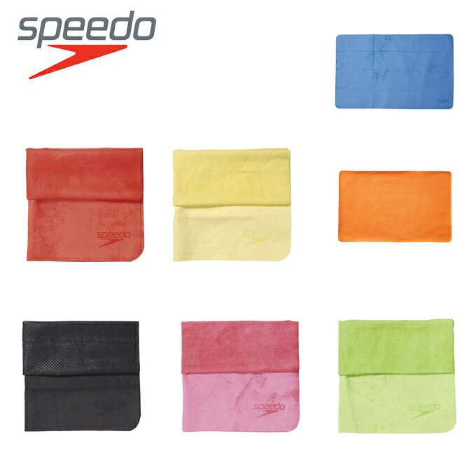 スピード speedo プール スイムタオル セームタオル 大 SD96T01