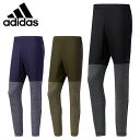アディダス adidas スウェットパンツ メンズ M4T トレーニングニットスウェットパンツ DUQ65