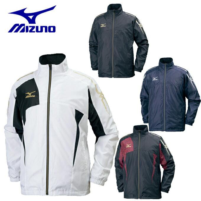 ミズノ MIZUNO ウインドブレーカー ジャケット ウォーマーシャツ ブレスサーモ 32ME7531