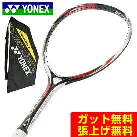 ヨネックス ソフトテニスラケット 後衛 ネクシーガ90G NEXIGA90G NXG90G-364 メンズ YONEX