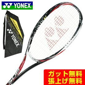 ヨネックス ソフトテニスラケット 後衛 ネクシーガ90S NEXIGA90S NXG90S-364 メンズ YONEX