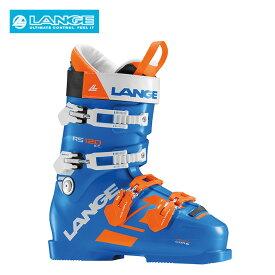 ラング LANGE スキーブーツ メンズ RS 120 S.C. LBG1210
