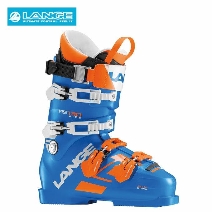 ラング LANGE スキーブーツ メンズ RS 130WIDE LBG1050