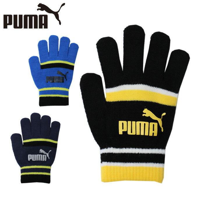 プーマ PUMA 手袋 ジュニア NO.1 ロゴ マジックグローブ 041346