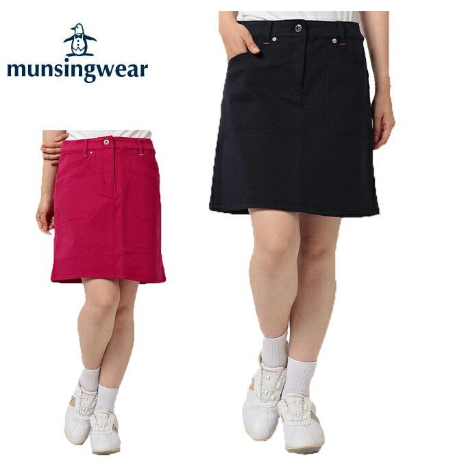 マンシング Munsingwear ゴルフウェア レディース スカート 17FW JWLK703