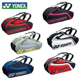ヨネックス テニス バドミントン ラケットバッグ 6本用 ラケットバッグ6 BAG1812R Yonex メンズ レディース