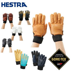 ヘストラ スキーグローブ メンズ レディース コアテックス OMNI GTX FULL LEATHER オムニ フルレザー 31910 HESTRA