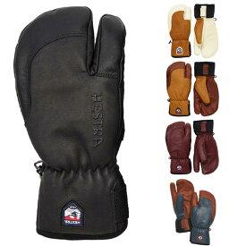 ヘストラ スキーグローブ ミトン メンズ スリーフィンガー フル レザー ショート 33872 HESTRA スキー手袋 スキーグラブ スノーグローブ
