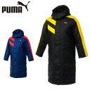 プーマ PUMA 中綿ジャケット ジュニア キッズ ベンチコート 594298