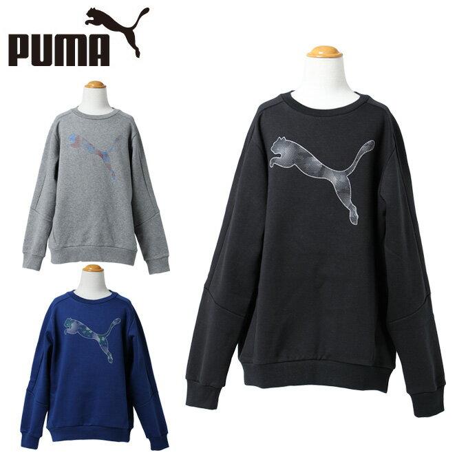 プーマ PUMA ジュニア 裏起毛クルースウェット 594502