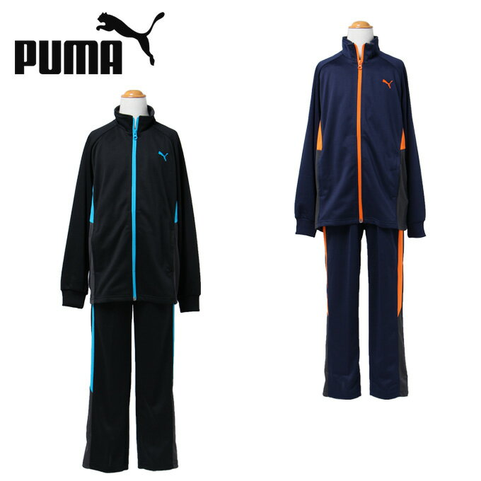 プーマ PUMA トレーニングウェア上下セット ジュニア トラックスーツ 594233