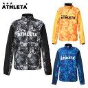 アスレタ ATHLETA サッカーウェア ウインドブレーカージャケット 裏地付きウインドジャケット 02290