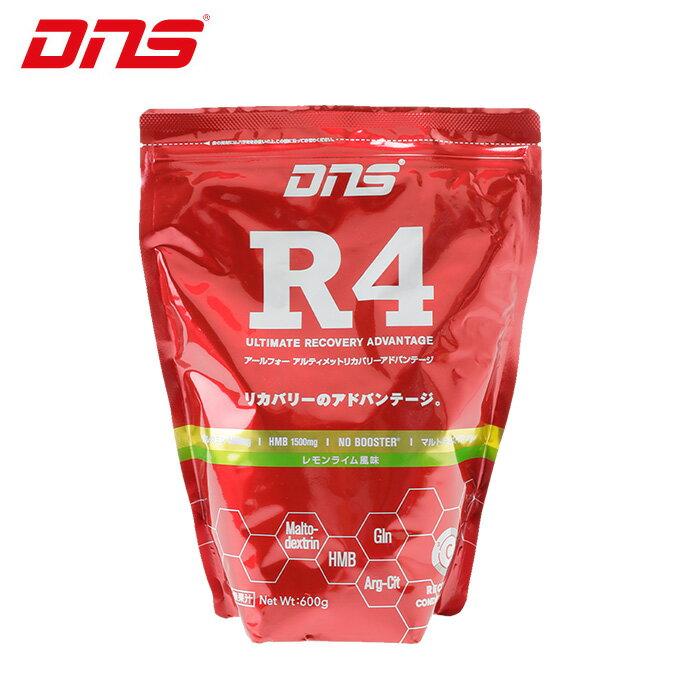 DNS サプリメント R4 アルティメット リカバリー アドバンテージ D11000520101