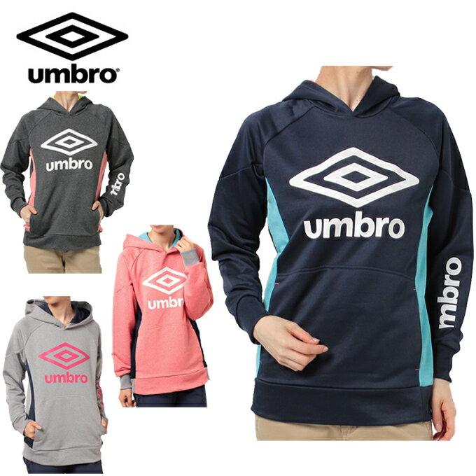 アンブロ UMBRO スウェットジャケット レディース ウィメンズ グラフィックロゴスウェットフーデッドトップ 17FW UCA3754W