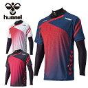 ヒュンメル hummel サッカーウェア プラクティスシャツ 半袖 メンズ HPFC−プラシャツ・インナーセット HAP7103