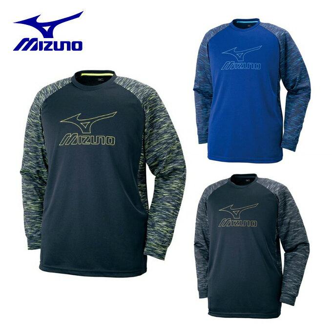 ミズノ MIZUNO バレーボール 長袖Tシャツ メンズ レディース プラクティスシャツ V2MA7590