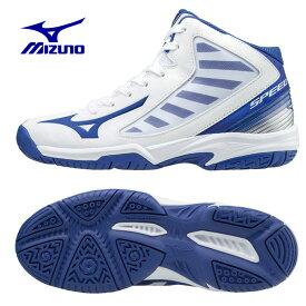 ミズノ MIZUNO バスケットシューズ ジュニア スピードチェイサー SL W1GC176022