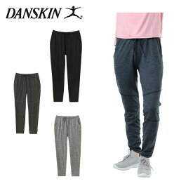 ダンスキン DANSKIN ロングパンツ レディース ALL DAY ACTIVE ロング DA67300