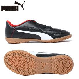 プーマ フットサルシューズ インドア ジュニア クラシコC IT 104209 01 PUMA