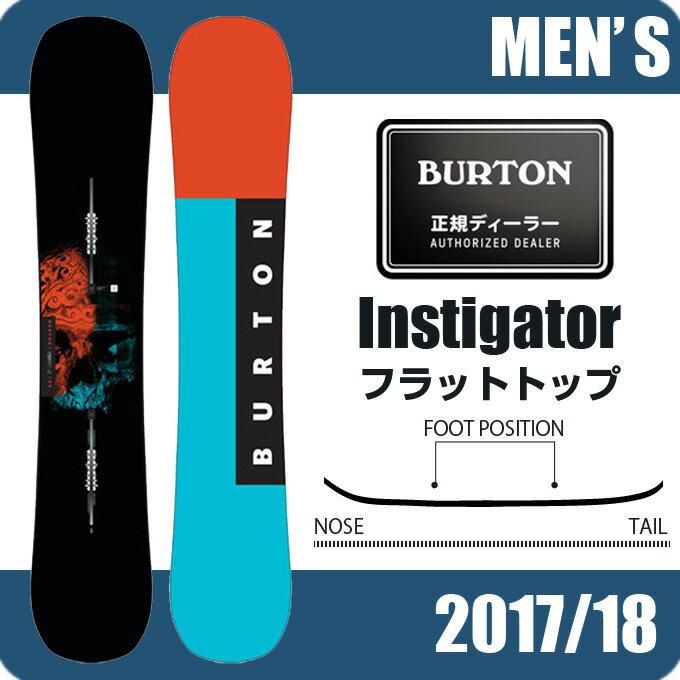 バートン BURTON スノーボード 板 メンズ レディース INSTIGATOR インスティゲーター 10695104