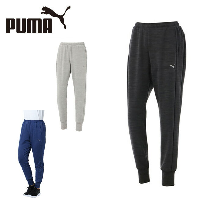 プーマ PUMA スウェットパンツ レディース パフォーマンススウェットパンツ 516081