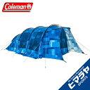 コールマン テント 2ルームテント ILトンネル2ルームハウス/LDX デニム 2000032597 Coleman