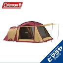 コールマン Coleman テント 大型テント タフスクリーン2ルームハウス バーガンディ 2000032598