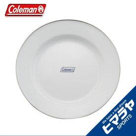 コールマン 食器 皿 琺瑯プレート エナメルプレート 2000032360 coleman