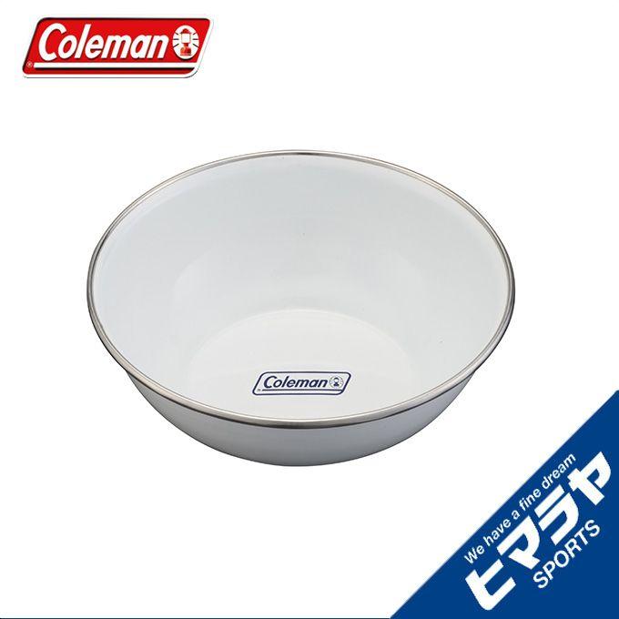 コールマン 食器 皿 琺瑯 ボウル 2000032361 coleman